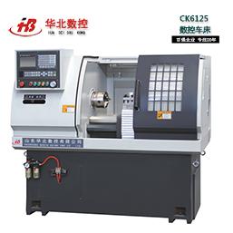 CK6125数控车床广泛用于高..