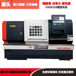 CAK6150/CAK6140/CAK6161/..