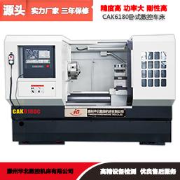 CAK6161/CAK6166/CAK6180..